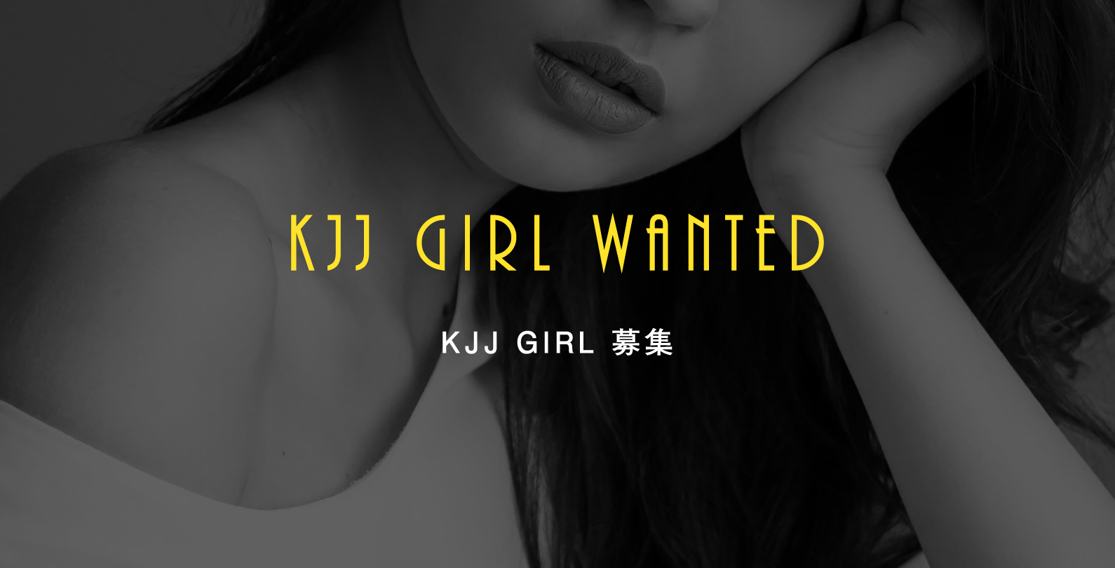 KJJ GIRL WANTED